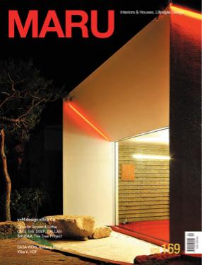 『被衣の家』が韓国の雑誌MARU vol169に掲載されました。