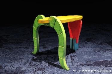 琵琶湖博物館マイクロワールドシアターチェア