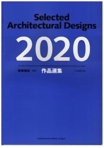S A D 2020