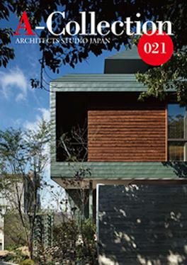 『折り壁の段床』が「A-Collection 021」に掲載されました。