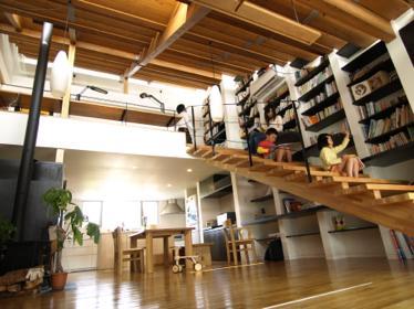 Y m design office fp - Maison wooden concrete nestor sandbank ...