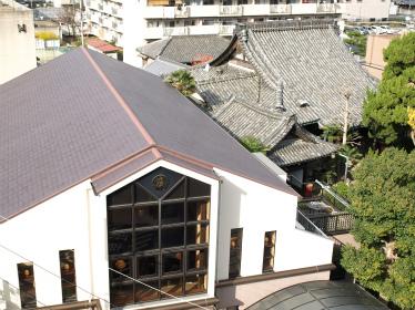 西教寺 門徒会館